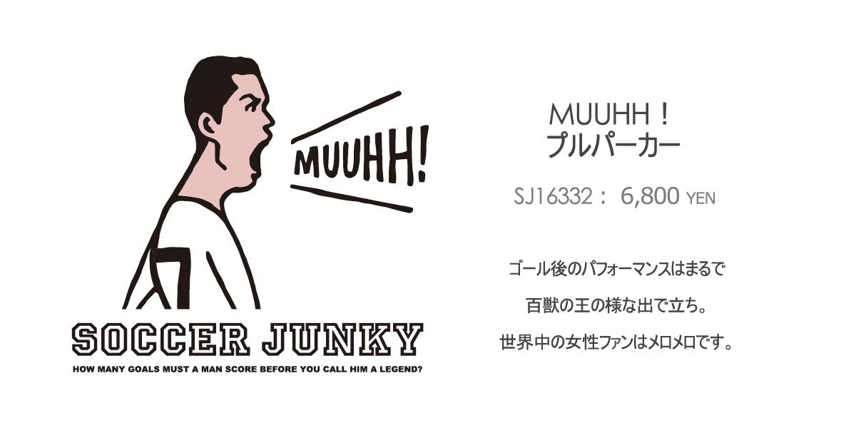 MUUHHプルパーカー
