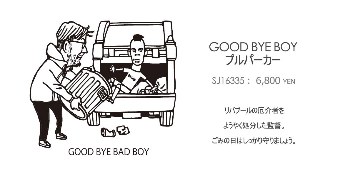 GOOD BYE BOYプルパーカー