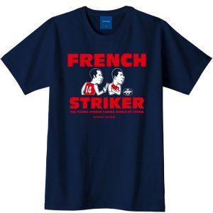 FRENCH STRICKER 半袖TEE(ネイビー)