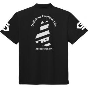 SJ Pit in Dryポロシャツ (ブラック)