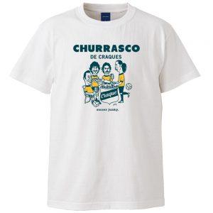 Churrasco! 半袖TEE (ホワイト)