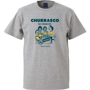 Churrasco! 半袖TEE (ヘザーグレー)