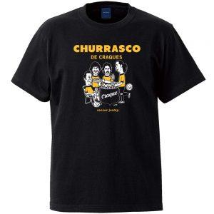 Churrasco! 半袖TEE (ブラック)