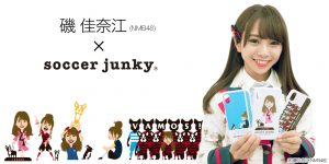 NMB48磯佳奈江xSoccerJunkyコラボ