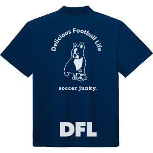 DFL POLO ポリポロシャツ (ネイビー)
