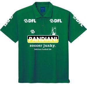 DFLDryポロシャツ(グリーン)