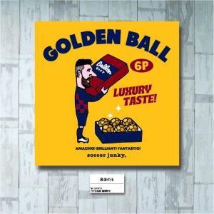黄金の球 アートパネル