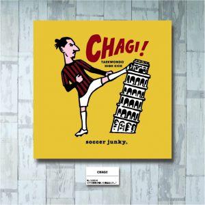 CHAGI! アートパネル