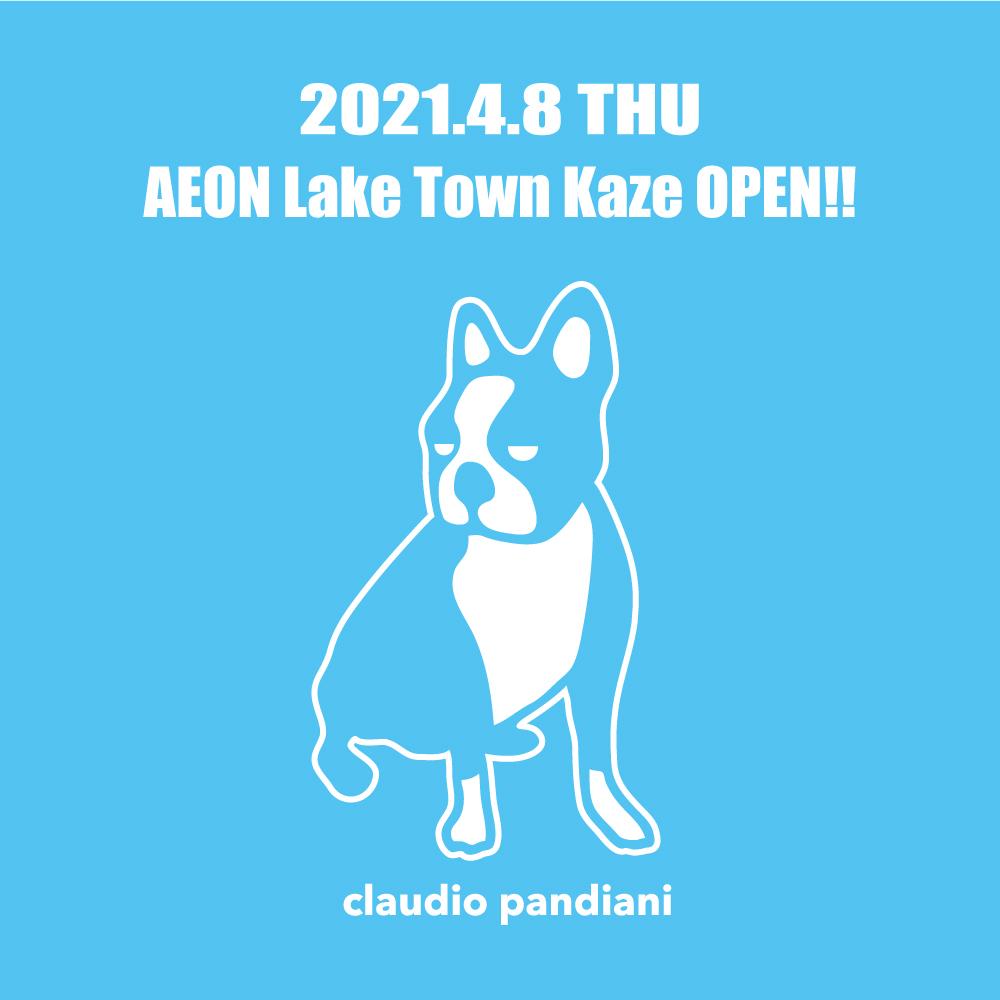 【NEWS】イオンレイクタウン(KAZE)期間限定ショップOPEN!